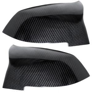 Kryty na zrcátka BMW 1/2/3/4 LOOK M - CARBON HYD.